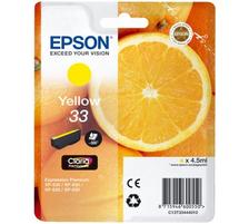 Original  Tintenpatrone gelb Epson Expression Premium XP-630 Series